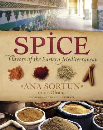 Spice_cover_LoRes
