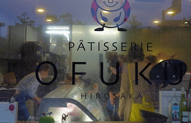 L1080424PatisserieOfuku:620wide